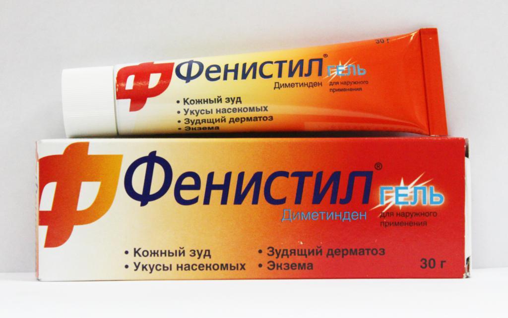 Препараты снимающие зуд при аллергии thumbnail