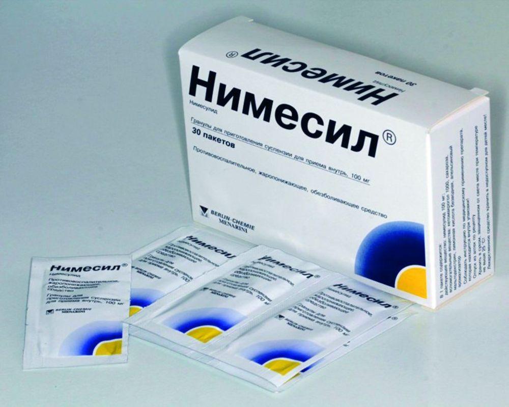 """Лекарство """"Нимесил"""""""