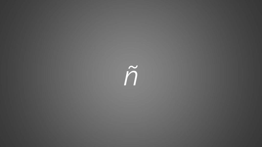 Специальный символ