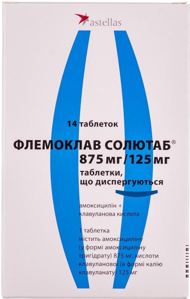 пример упаковки флемоклава