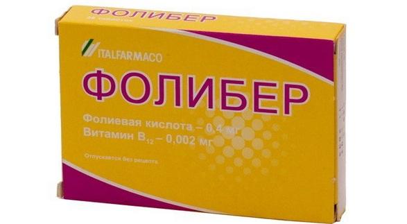 препараты с витамином в9