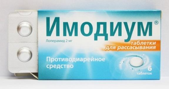 противодиарейное средство