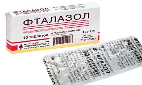 кишечные антибиотики