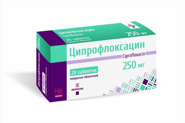 """Таблетки """"Ципрофлоксацин"""""""