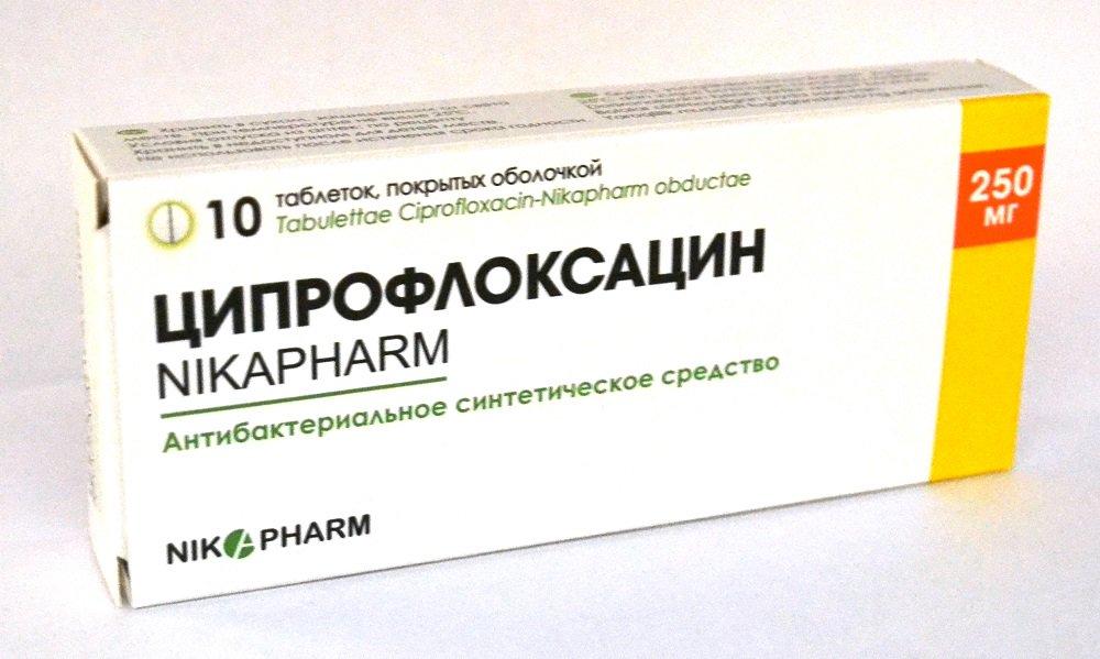 Универсальный медикаментозный препарат