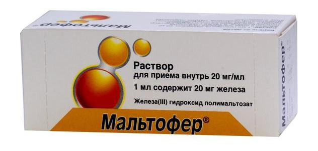 препарат железа мальтофер капли