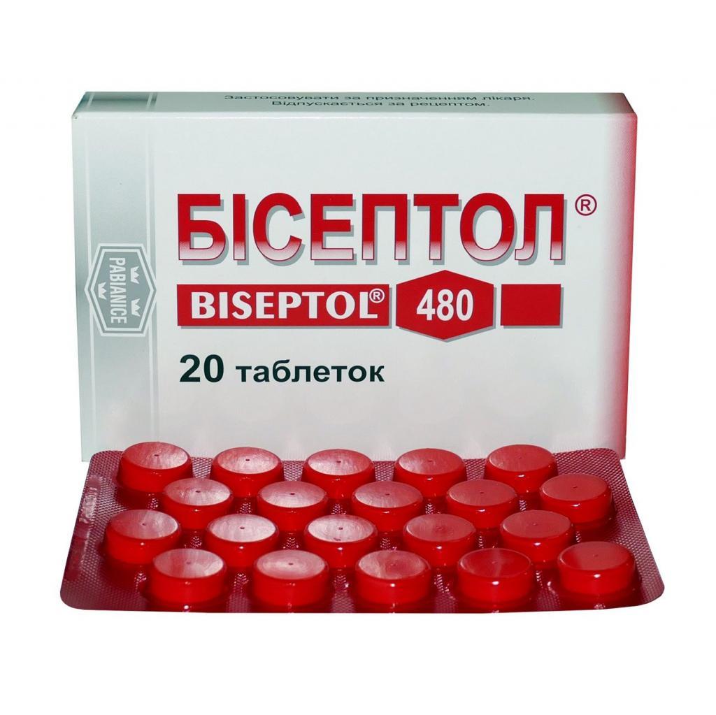 Антибиотики при бронхите цены на них thumbnail