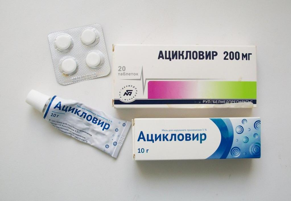 поясничный лишай от простуды как лечить