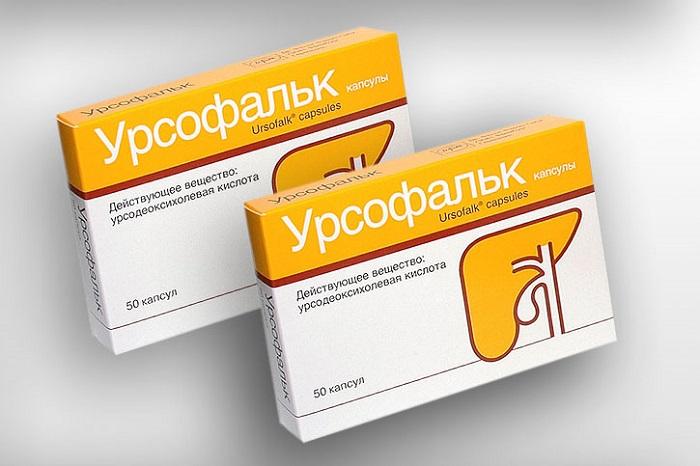 препарат урсофальк