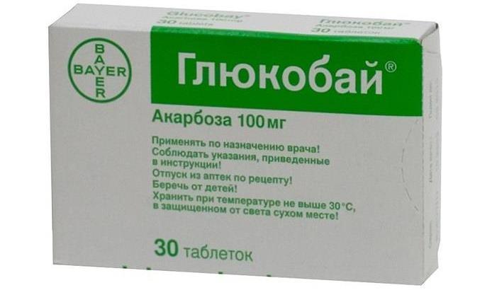 гипогликемические препараты