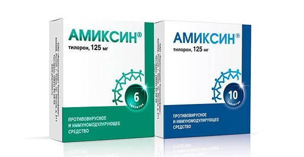 противовирусные препараты от гриппа и простуды