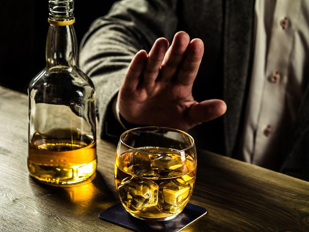 лучше откажись от спиртного