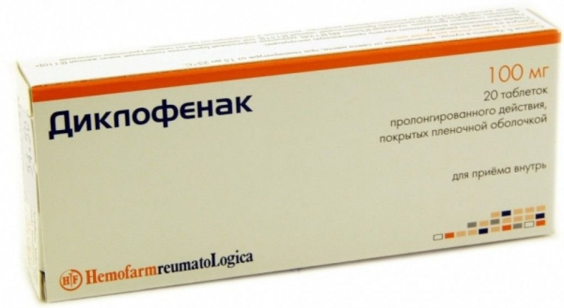 """таблетки """"Диклофенак"""""""