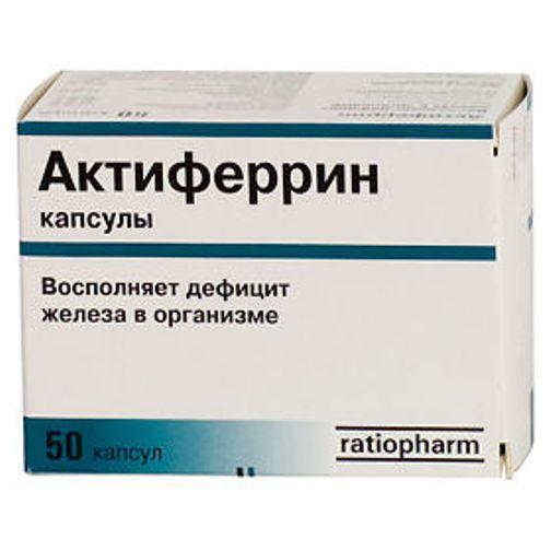 """Актиферрин"" в таблетках-капсулах"