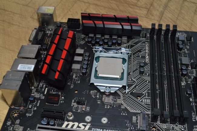 Интегрированнный графический чип
