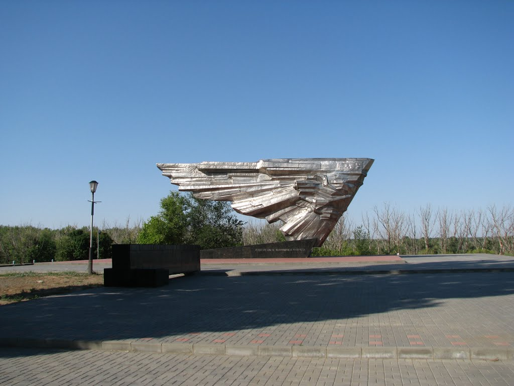 Мемориал Крыло Икара