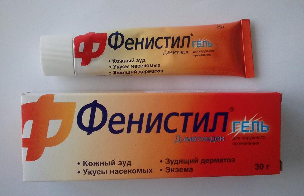 антигистаминные препараты для детей до года