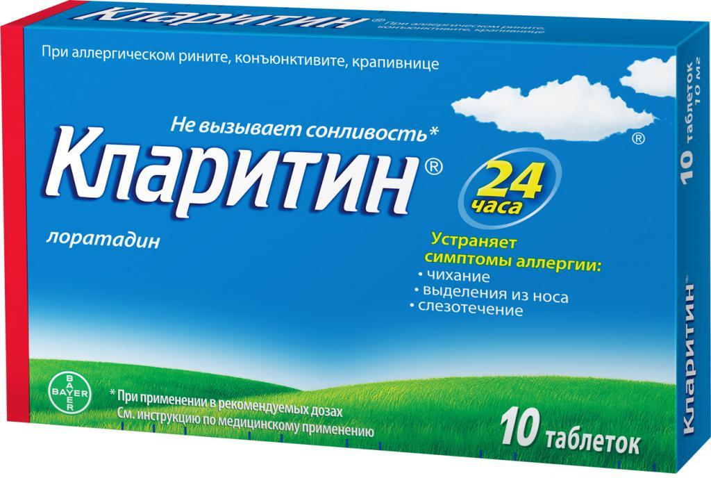 антигистаминные препараты для детей список