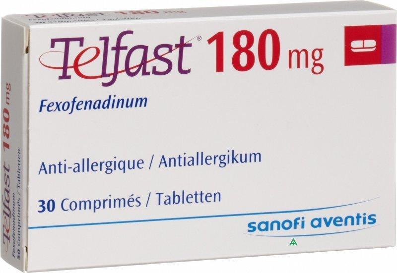 антигистаминные препараты для детей 2 лет