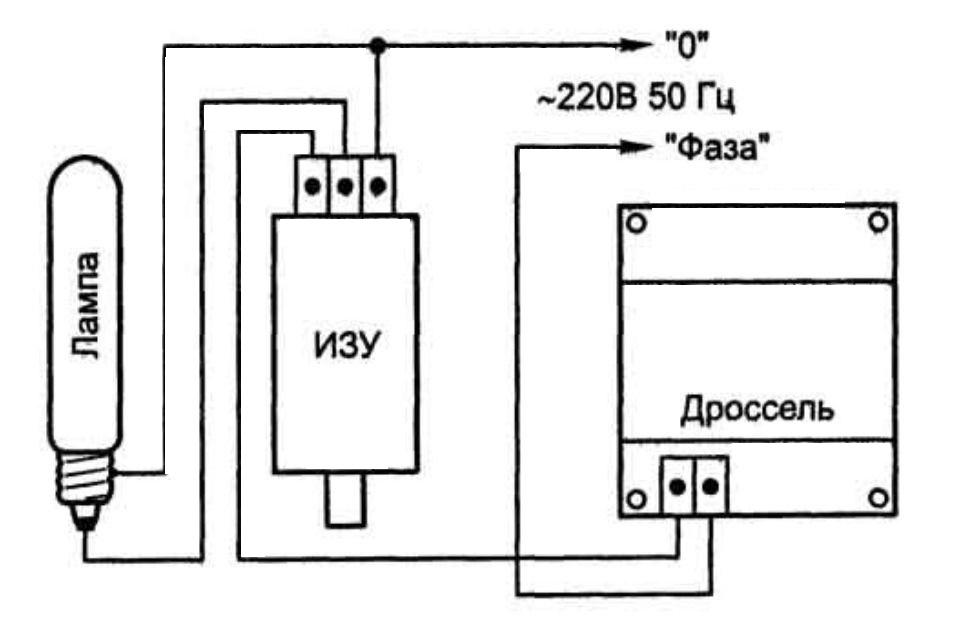 Схема подключения ДНаТ