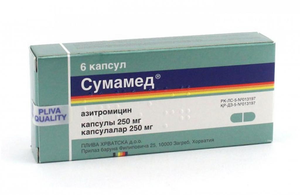 сколько пить антибиотики при ангине