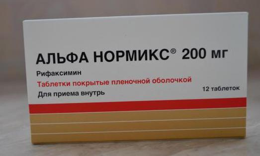 таблетки от боли в кишечнике