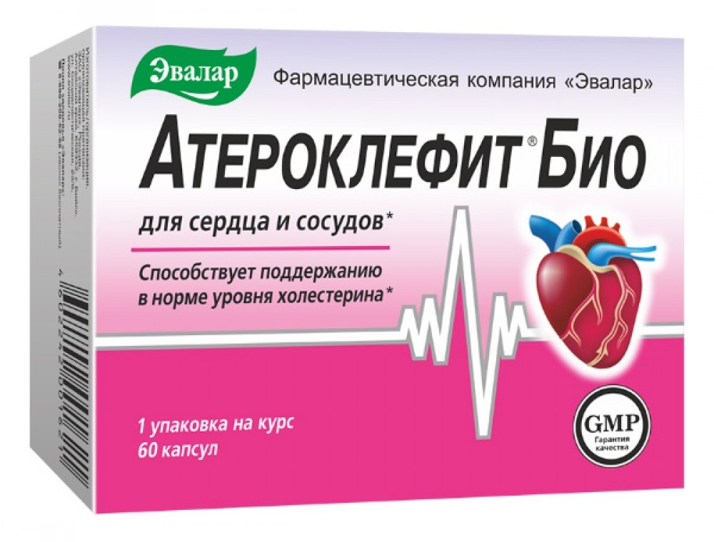 БАД Атероклефит