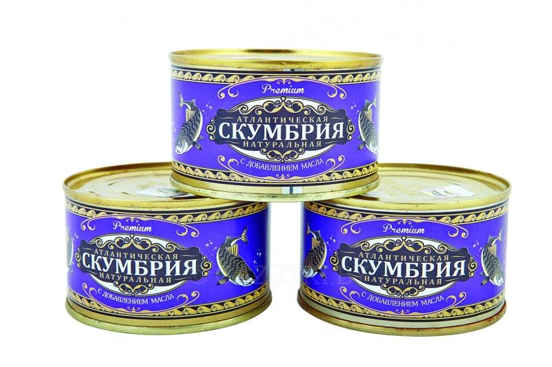 Польза рыбы и рыбных консервов thumbnail