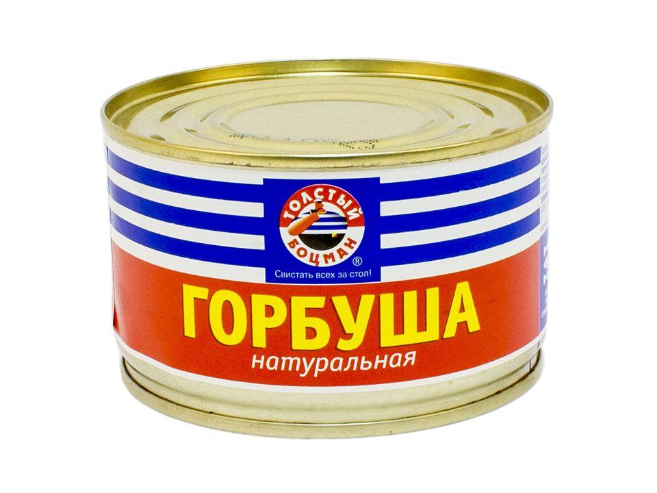 польза рыбных консервов для организма человека