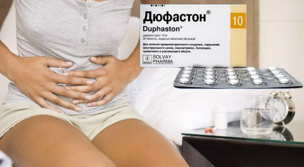дюфастон отзывы при планировании беременности