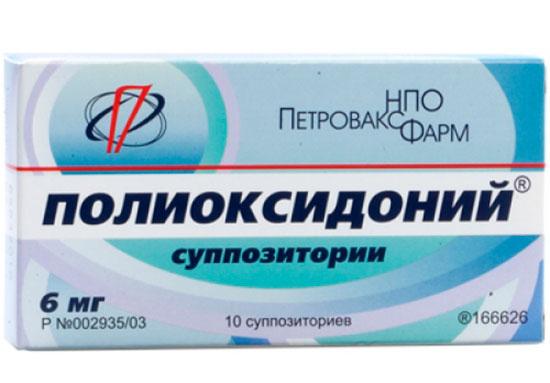 полиоксидоний свечи 6 мг для детей