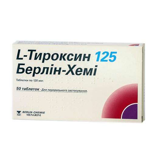 синтетические препараты