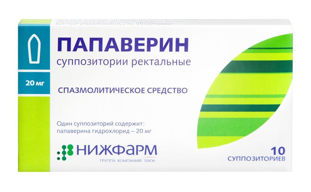 "Препарат ""Папаверин"""