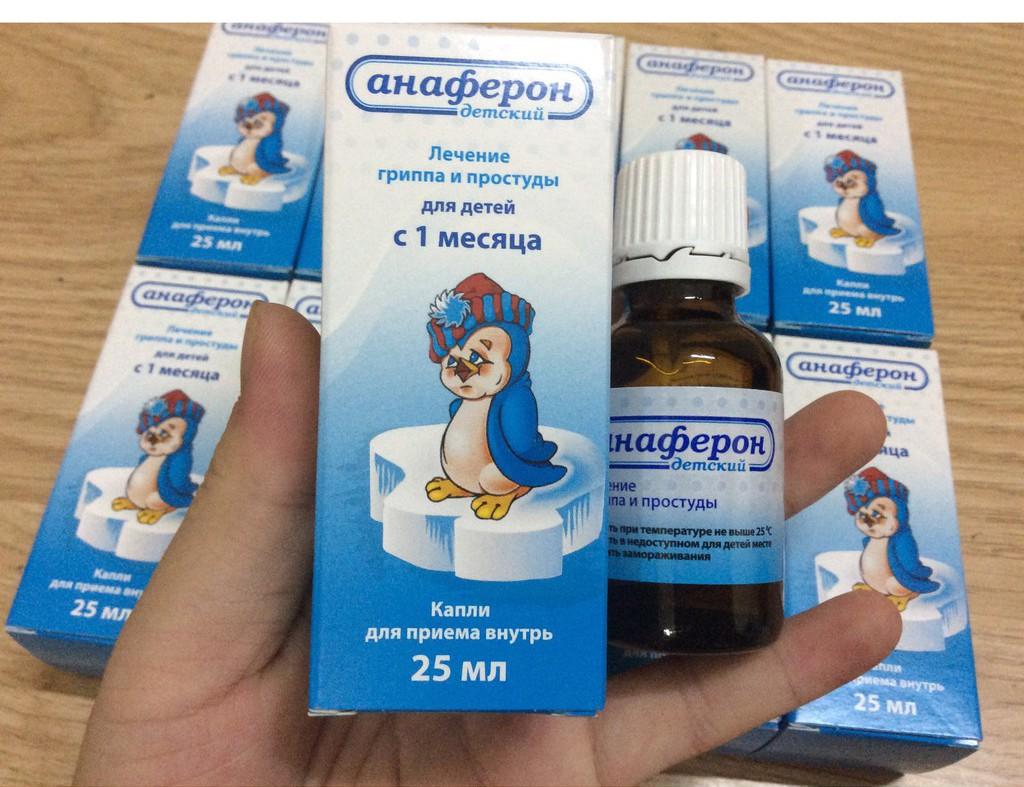 """Лекарство """"Анаферон"""" для детей"""