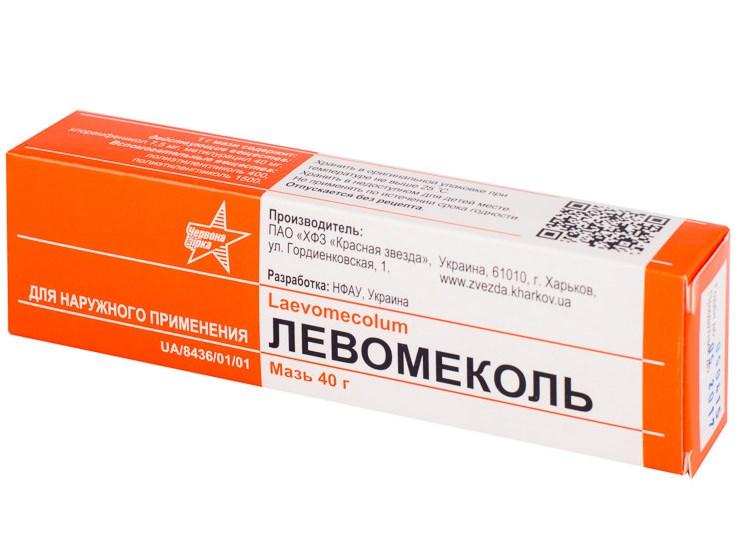 """Препарат """"Левомеколь"""""""