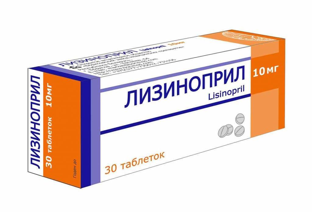 Лучшие препараты от давления для пожилых