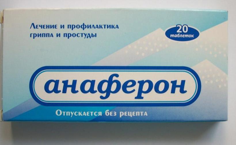 Анаферон в таблетках