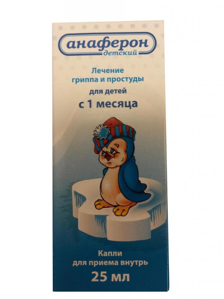 Капли Анаферон