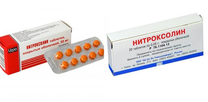 нитроксолин показания