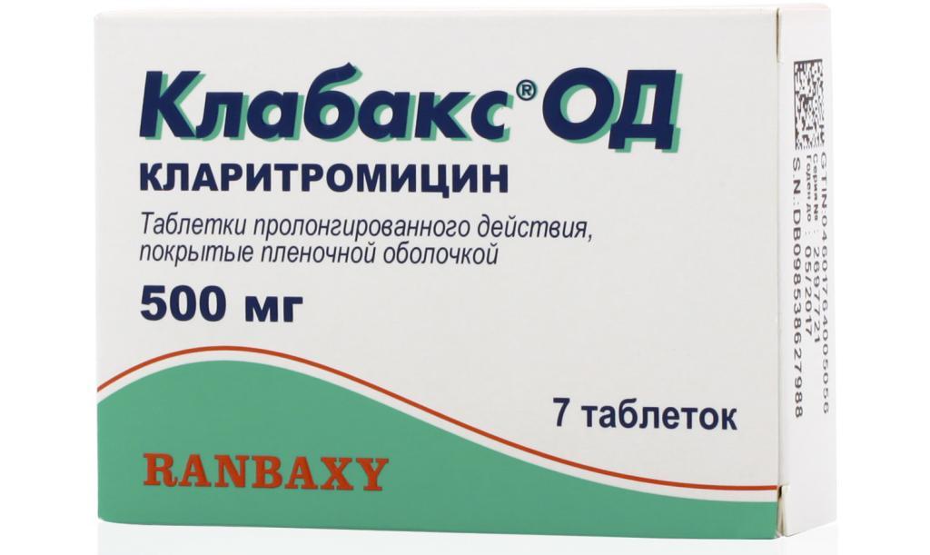 антибиотик кларитромицин