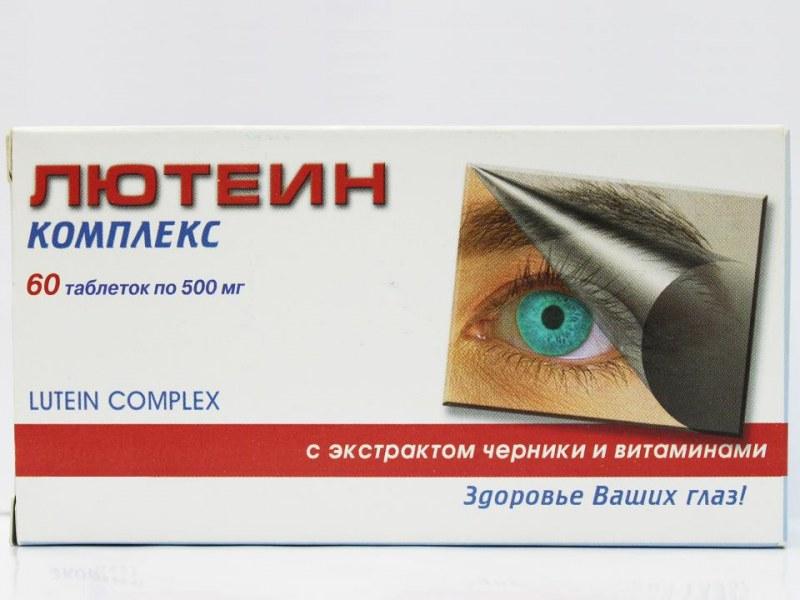 симптомы глаукомы у взрослых
