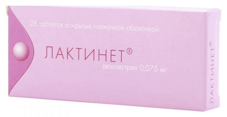 противозачаточные таблетки лактинет отзывы пациентов