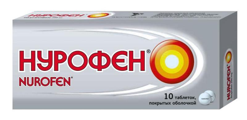 нурофен состав таблетки взрослым