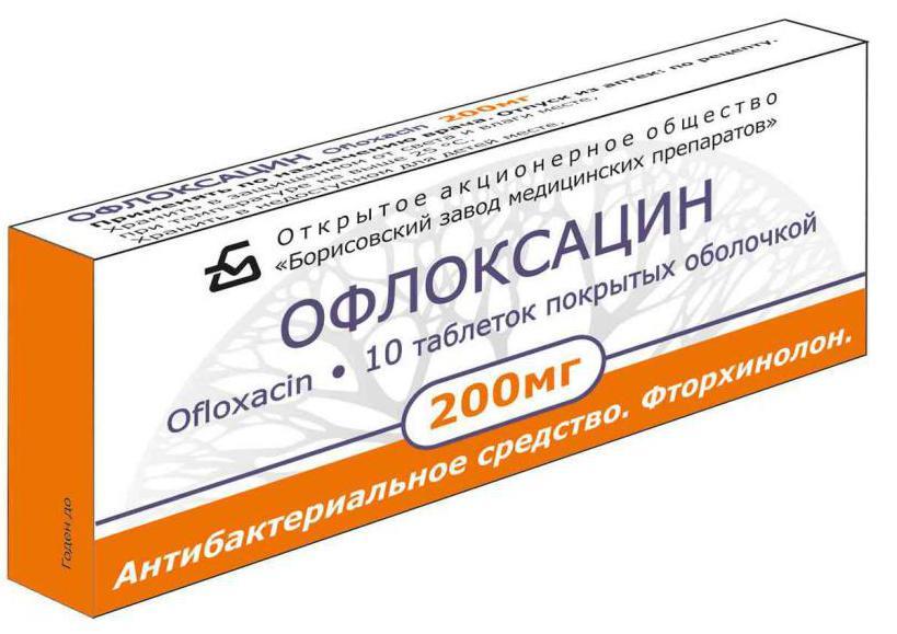 офлоксацин при беременности