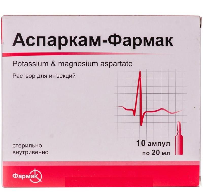 побочные эффекты при приеме аспаркама