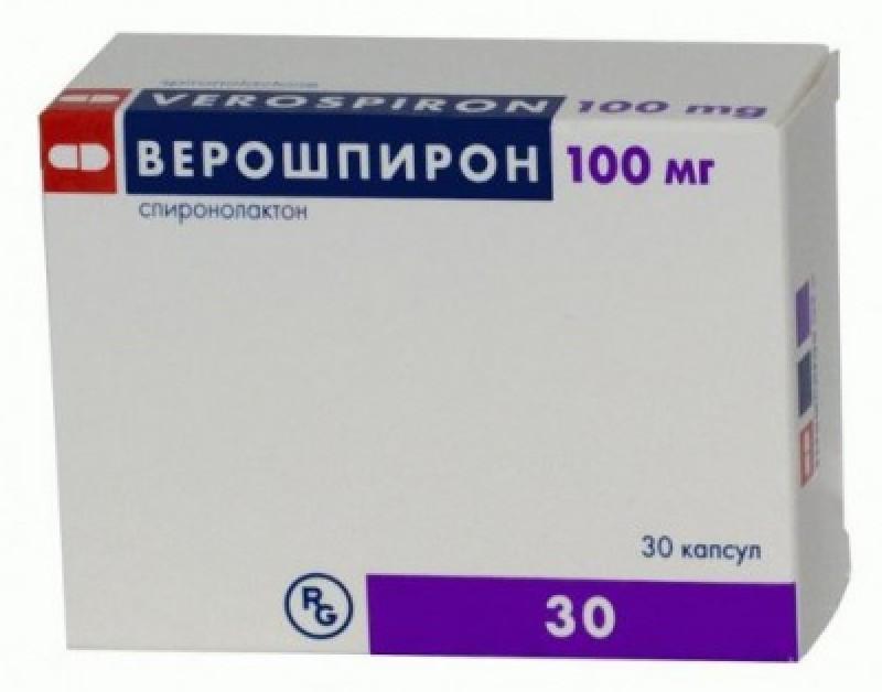 верошпирон 25 мг инструкция