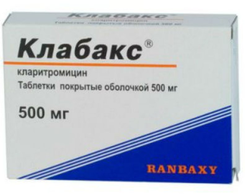 кларитромицин инструкция по применению и для чего он нужен