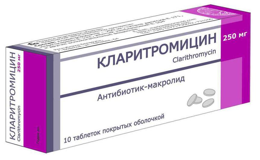 кларитромицин противопоказания и побочные действия