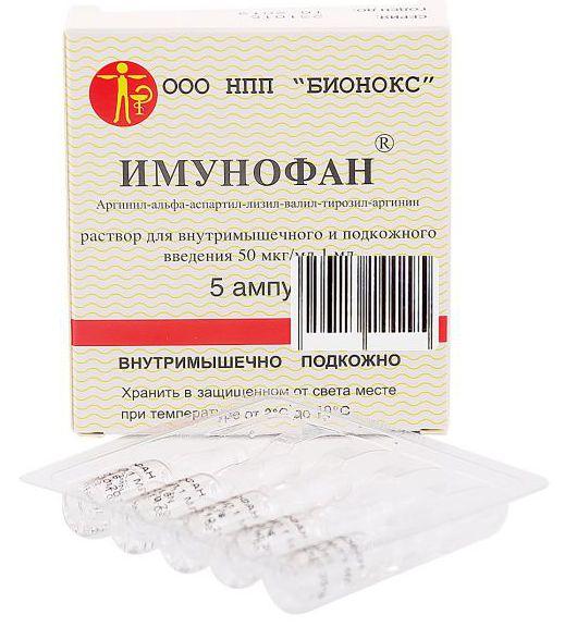 имунофан инъекции инструкция по применению отзывы