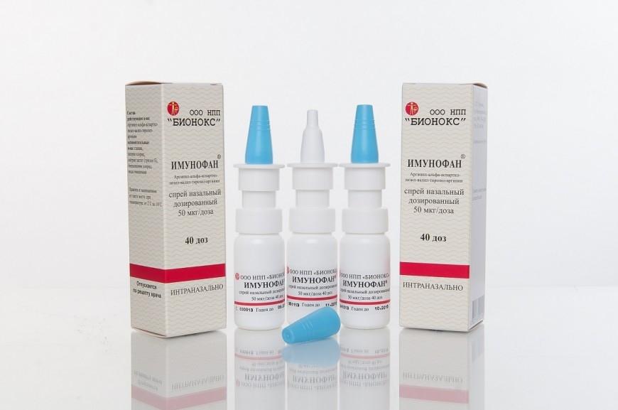 имунофан суппозитории инструкция по применению